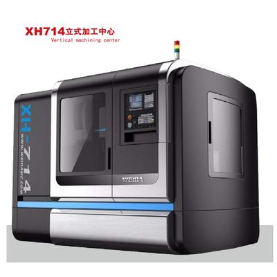 Vertical machining center XH714