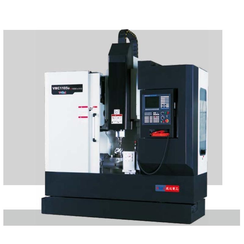 Five-axis linkage vertical machining center VMC1105u