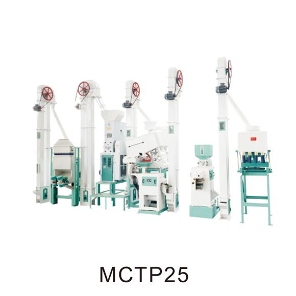 Complete Rice Milling Machine Series/ Rice Grader