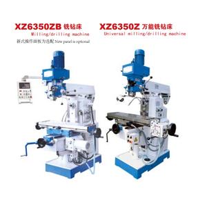 Universal milling/drilling machine XZ6350ZB/XZ6350Z