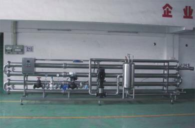 Pre-heating/cooling machine/Preheater