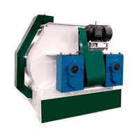 Double shaft blade type high type high efficiency mixer